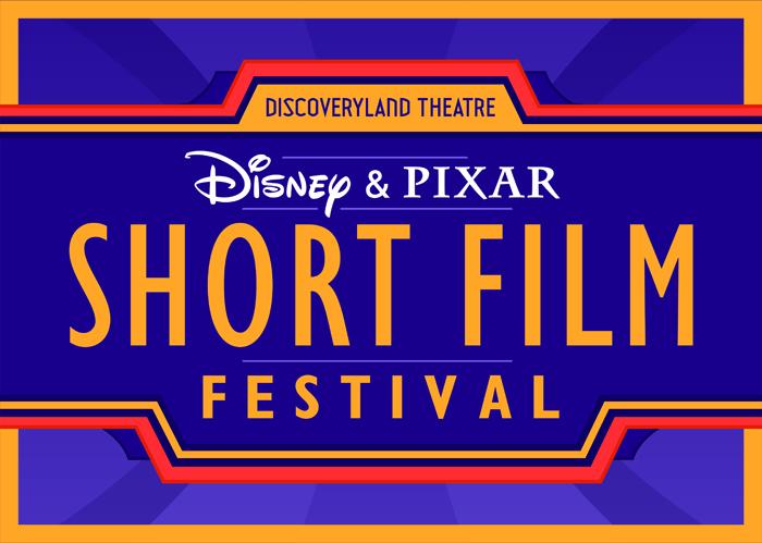 disney-pixar-short-film-festival